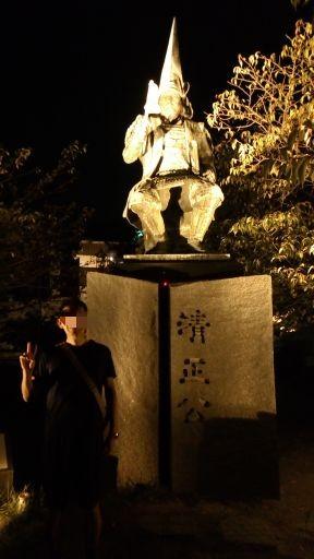 f:id:minatoyokohama303:20171010191102j:image