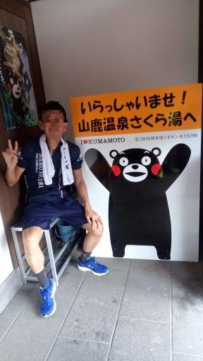 f:id:minatoyokohama303:20171010191308j:image