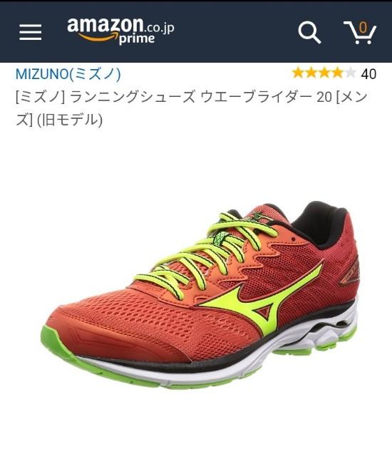 f:id:minatoyokohama303:20171019075434j:image