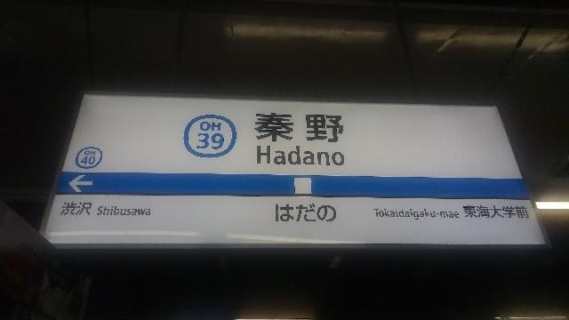 f:id:minatoyokohama303:20171027123020j:image
