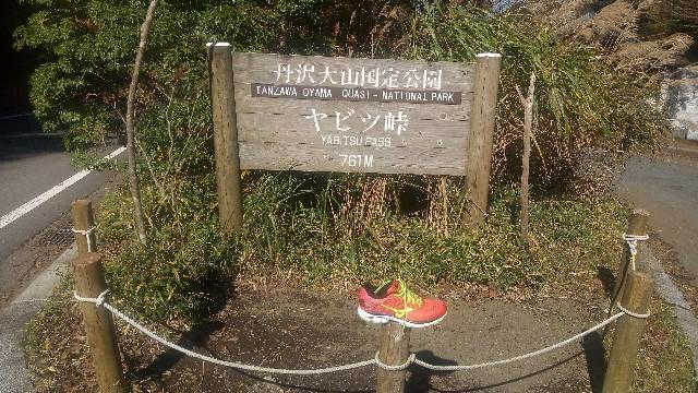 f:id:minatoyokohama303:20171027130533j:image