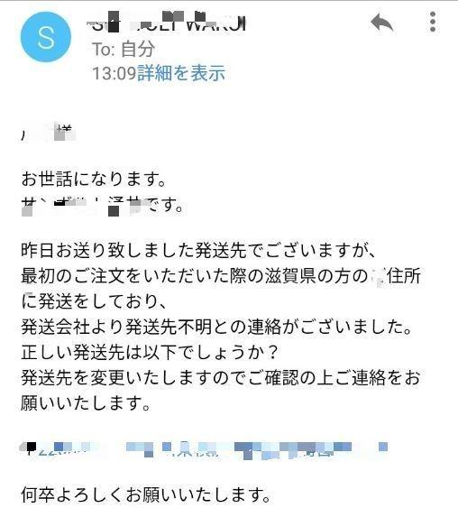 f:id:minatoyokohama303:20171115155325j:image