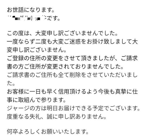 f:id:minatoyokohama303:20171115165417j:image