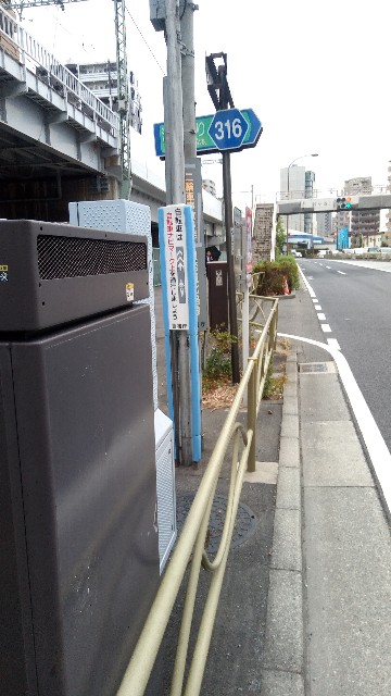 f:id:minatoyokohama303:20171201153325j:image