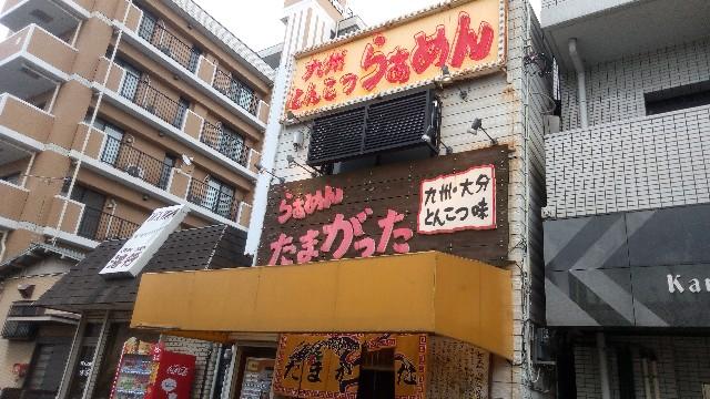 f:id:minatoyokohama303:20171201153555j:image