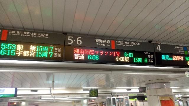 f:id:minatoyokohama303:20171203055836j:image