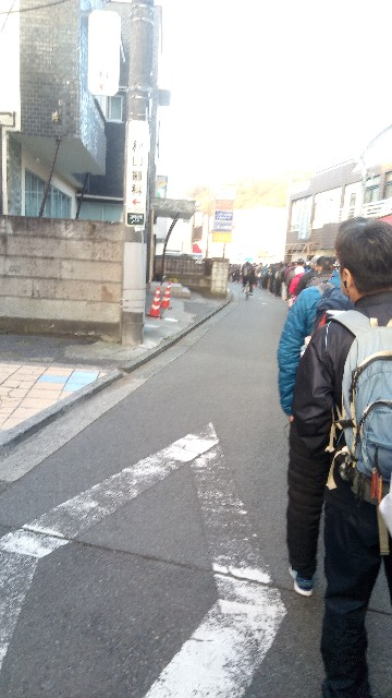 f:id:minatoyokohama303:20171203065722j:image