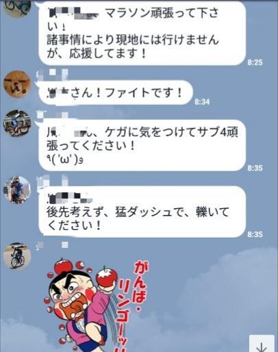 f:id:minatoyokohama303:20171203172309j:image