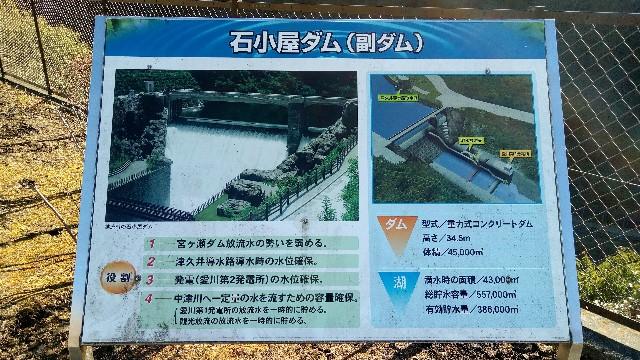 f:id:minatoyokohama303:20180114160531j:image