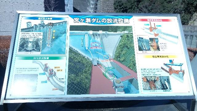 f:id:minatoyokohama303:20180114184147j:image