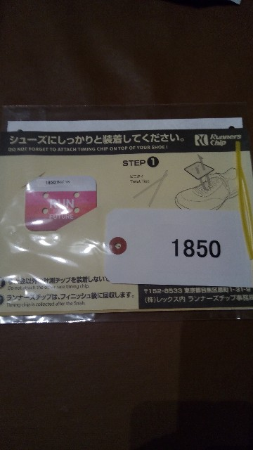 f:id:minatoyokohama303:20180117112519j:image
