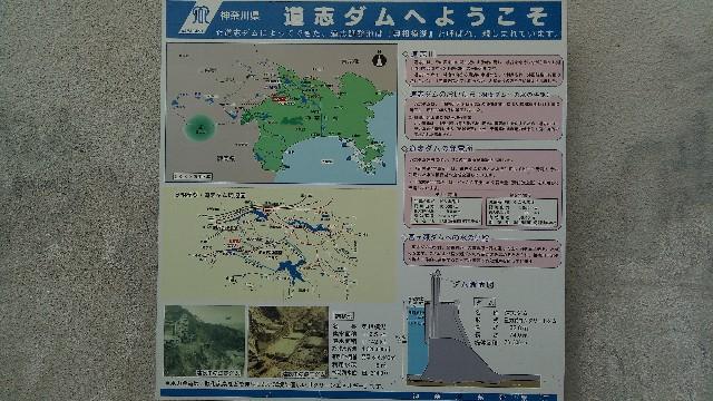 f:id:minatoyokohama303:20180119173754j:image