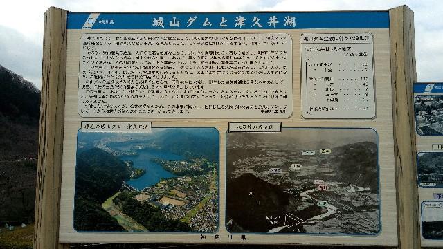 f:id:minatoyokohama303:20180119190433j:image