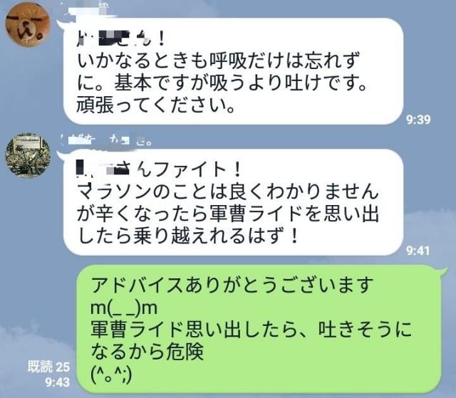f:id:minatoyokohama303:20180121161348j:image