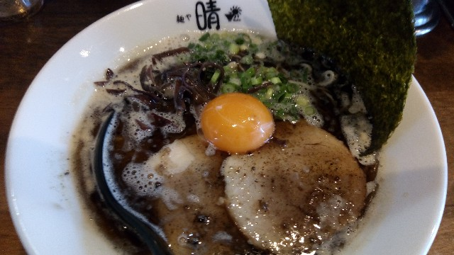 f:id:minatoyokohama303:20180126165225j:image