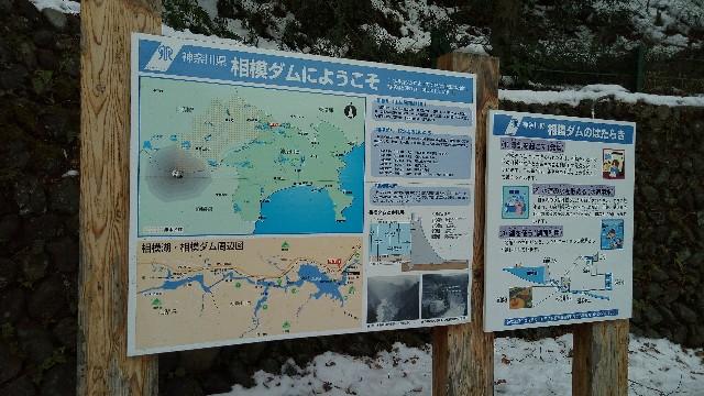 f:id:minatoyokohama303:20180128160830j:image