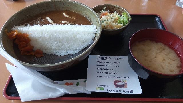 f:id:minatoyokohama303:20180128161634j:image