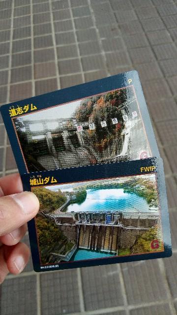 f:id:minatoyokohama303:20180129213441j:image