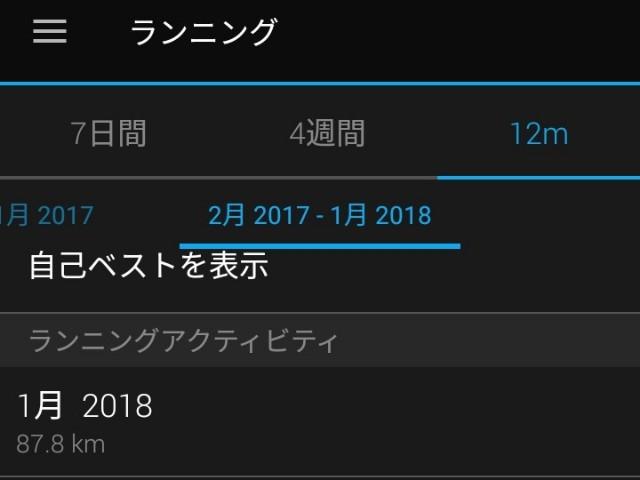 f:id:minatoyokohama303:20180131105426j:image
