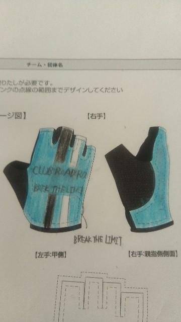 f:id:minatoyokohama303:20180212122825j:image