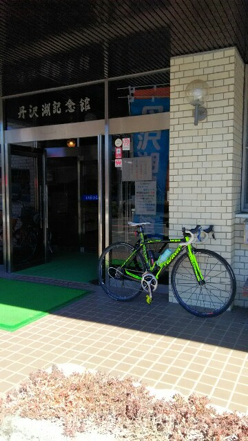 f:id:minatoyokohama303:20180302112141j:image