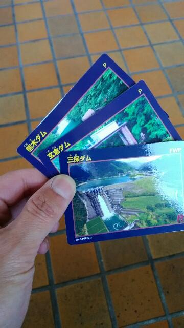 f:id:minatoyokohama303:20180302112349j:image