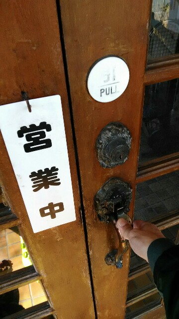 f:id:minatoyokohama303:20180302112459j:image
