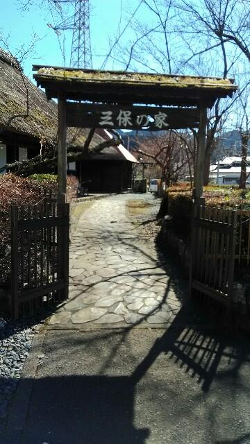 f:id:minatoyokohama303:20180302113939j:image