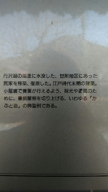 f:id:minatoyokohama303:20180302114005j:image