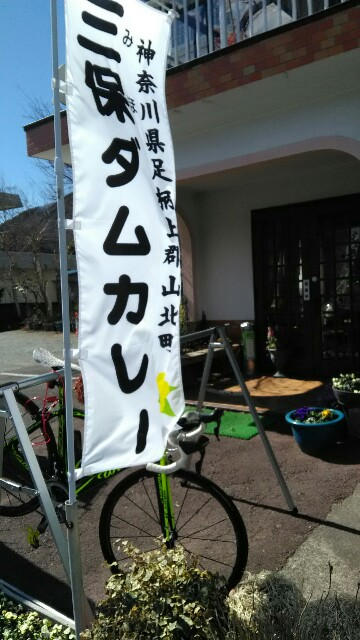 f:id:minatoyokohama303:20180302171508j:image