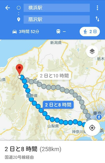 f:id:minatoyokohama303:20180307222556j:image