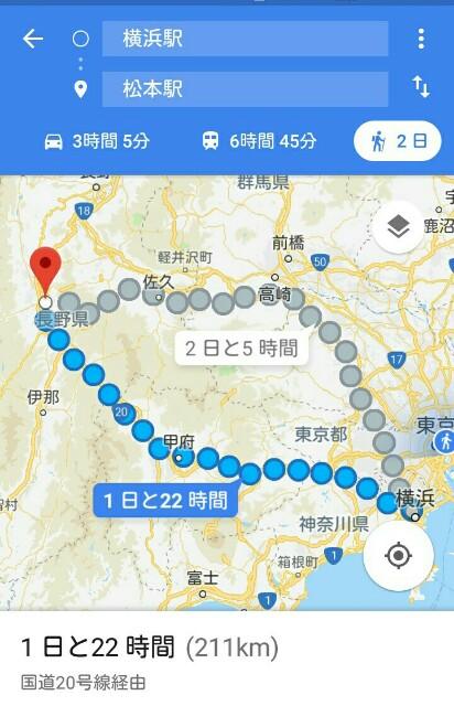 f:id:minatoyokohama303:20180307222833j:image
