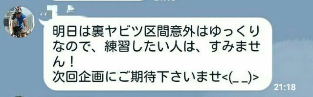 f:id:minatoyokohama303:20180330221238j:image