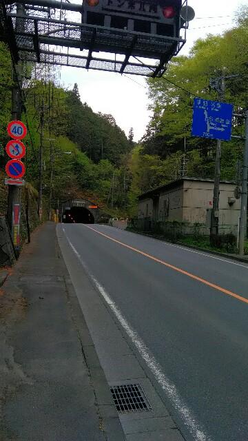 f:id:minatoyokohama303:20180406110440j:image