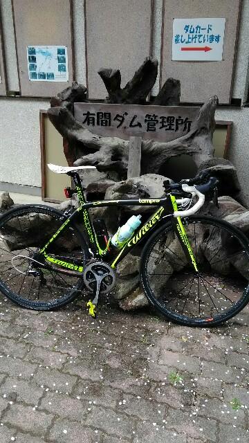 f:id:minatoyokohama303:20180406111410j:image
