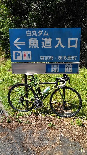f:id:minatoyokohama303:20180419111118j:image