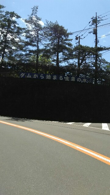 f:id:minatoyokohama303:20180419111616j:image