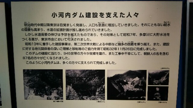 f:id:minatoyokohama303:20180419113130j:image