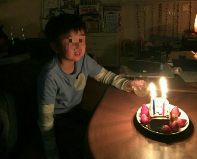 f:id:minatoyokohama303:20180419223317j:image