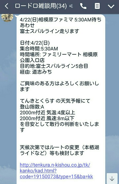 f:id:minatoyokohama303:20180423090820j:image