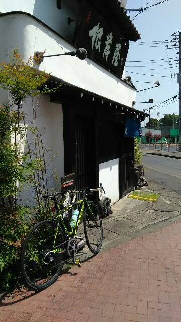 f:id:minatoyokohama303:20180429131203j:image