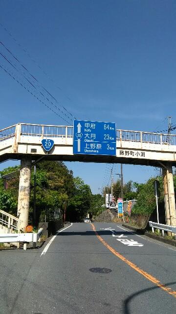 f:id:minatoyokohama303:20180501100706j:image