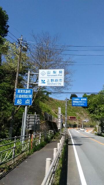 f:id:minatoyokohama303:20180501100735j:image