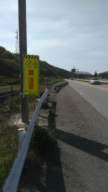 f:id:minatoyokohama303:20180501203036j:image