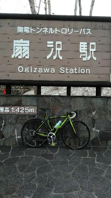 f:id:minatoyokohama303:20180502192633j:image