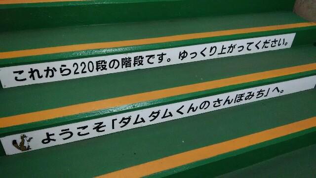f:id:minatoyokohama303:20180502193336j:image