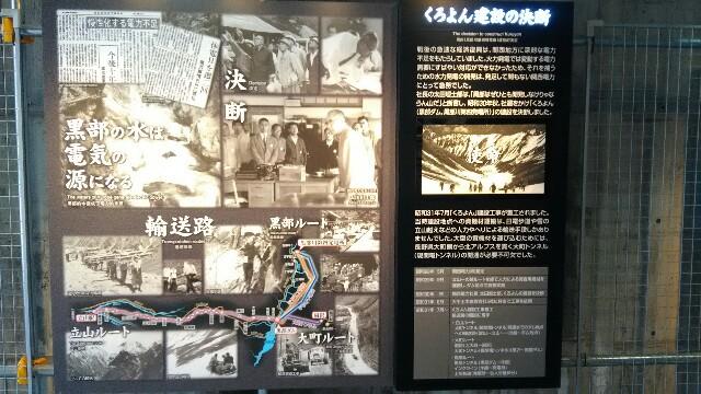 f:id:minatoyokohama303:20180502195201j:image