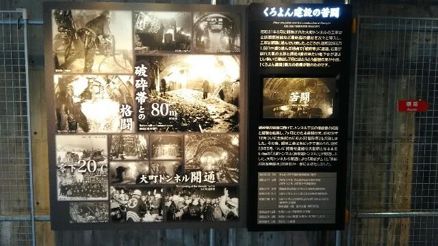 f:id:minatoyokohama303:20180502195228j:image