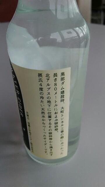 f:id:minatoyokohama303:20180502195818j:image