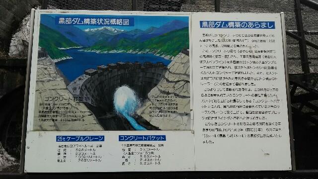 f:id:minatoyokohama303:20180502202013j:image